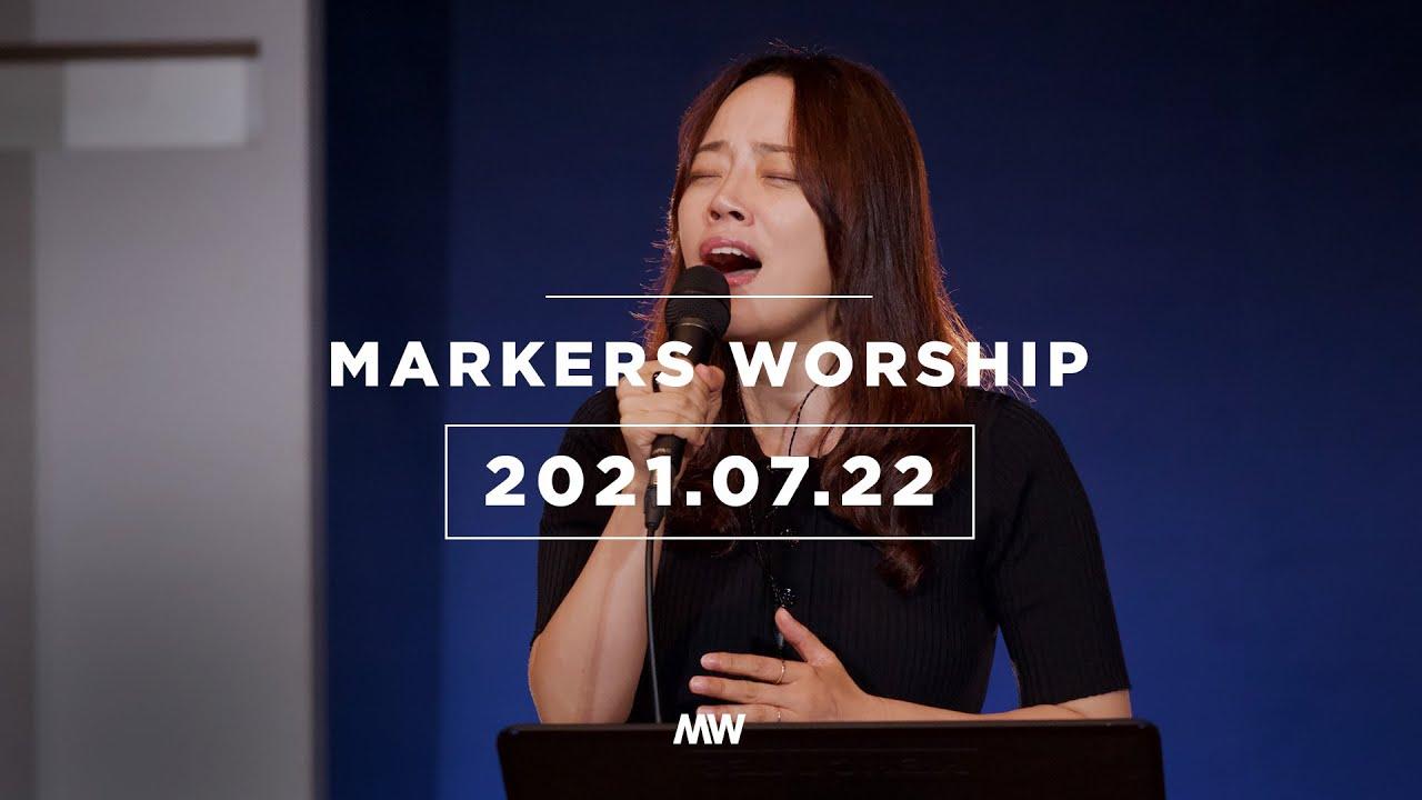 (4K) MARKERS 마커스 목요예배 [21.07.22] 예배실황 (Official)