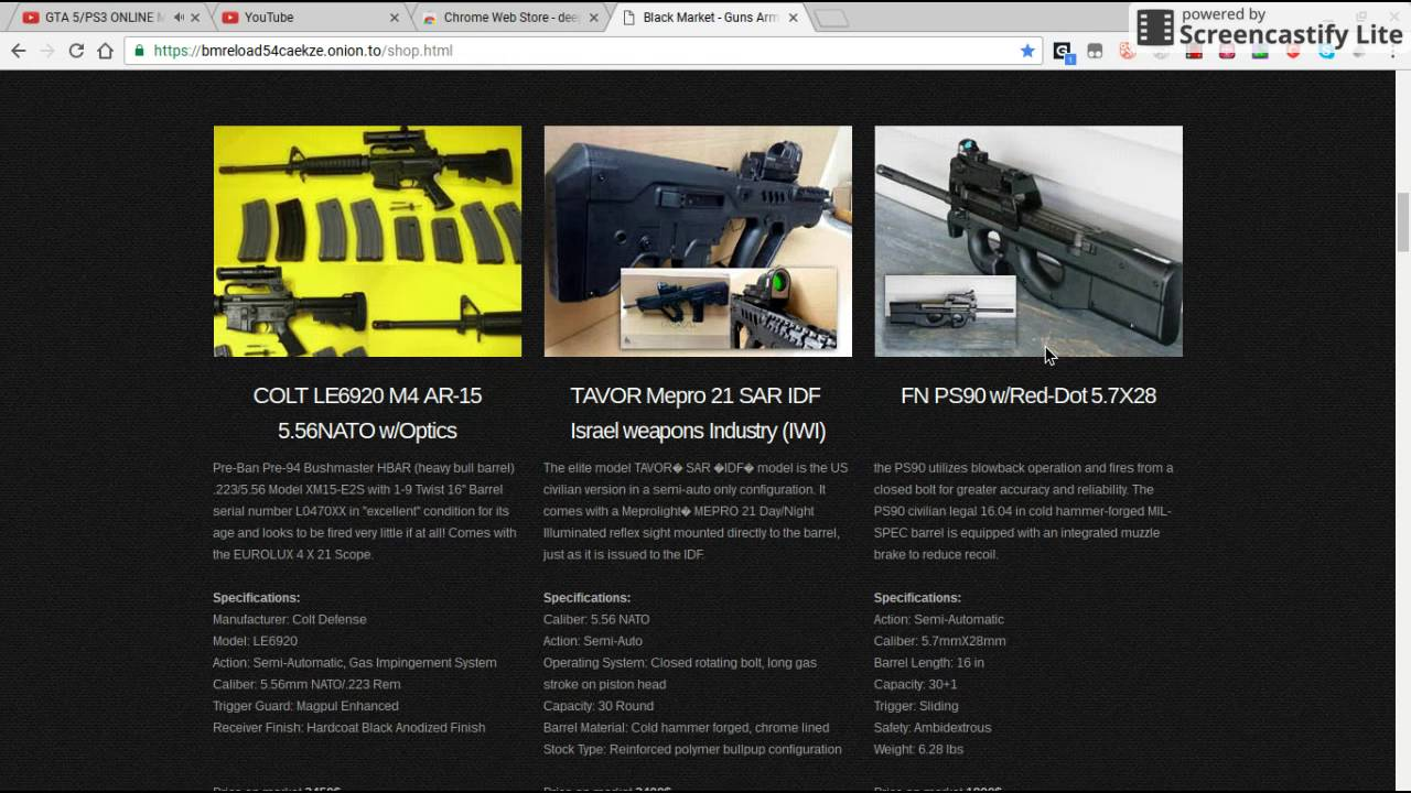 GUNS AND DRUGS WEBSITE ON THE DEEP WEB