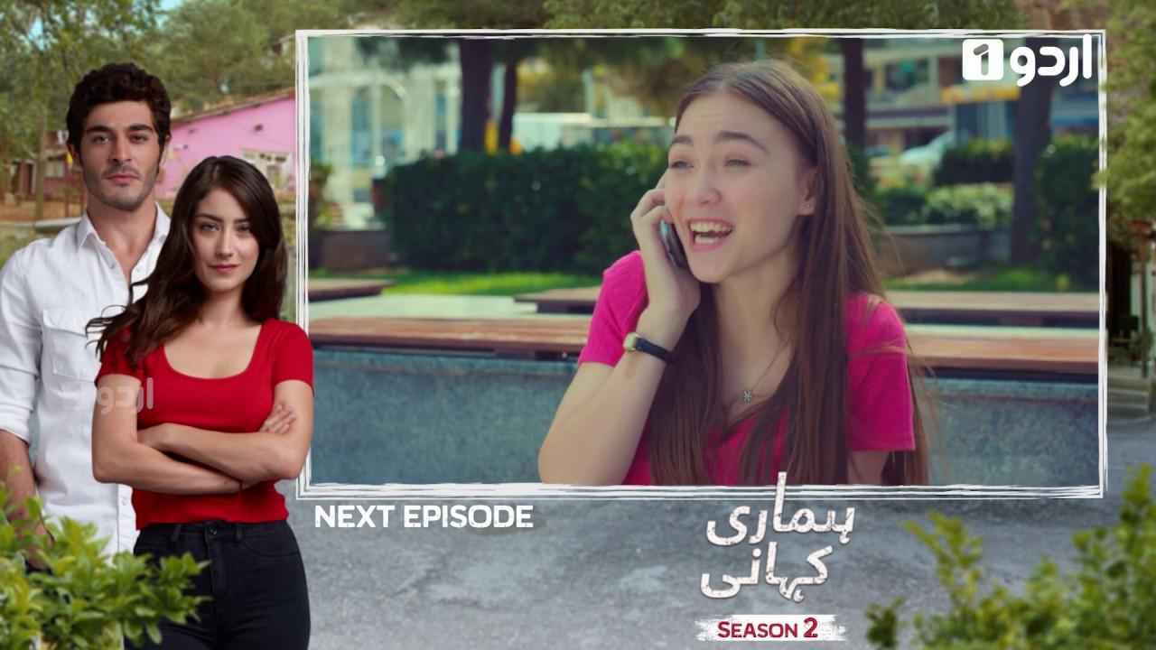 Hamari Kahani | Season 2 | Episode 130 | Teaser | Bizim Hikaya | Urdu Dubbing | Urdu1 | 14 July 2020