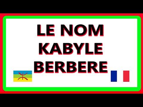 Le nom Amazigh