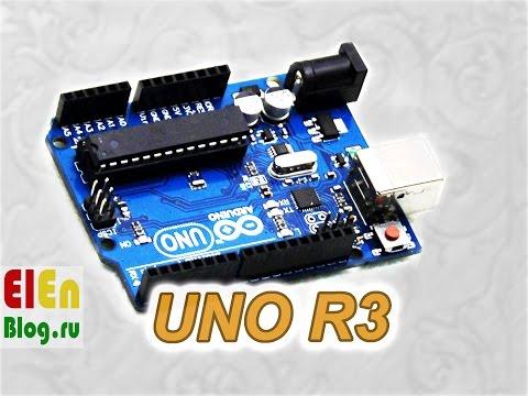 Arduino UNO R3 из Китая