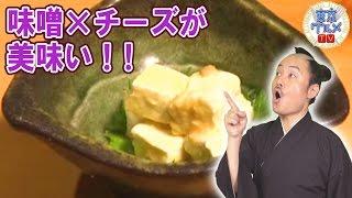 錦糸町 - 自家製のお味噌が自慢!季節のおばんざいが味わえる錦糸町の隠れ家!! (3/3)