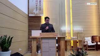[심판의 시작, 완강한 바로]출애굽기  7장 14-25…