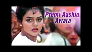 Premi Aashiq Awara Dj Song 2018