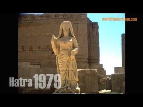 Hatra - Ashur - Iraq 1979 اشور الحضر