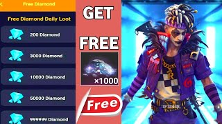HOW TO GET FŔEE DIAMONDS IN FREE FIRE || GET UNLIMITED DIAMONDS || 100% WORKING TRICK