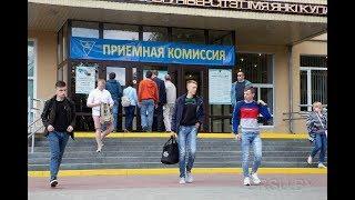 Итоги приема на бюджет в ГрГУ имени Янки Купалы