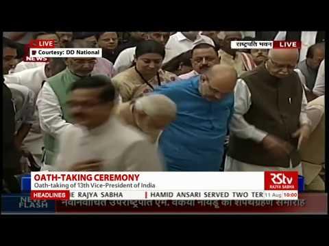 PM MODi's ENTRY ! ! !  in Swearing in Ceremony of INDIA's New Vice President Venkiaya Naidu