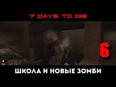 игра зомби кооп