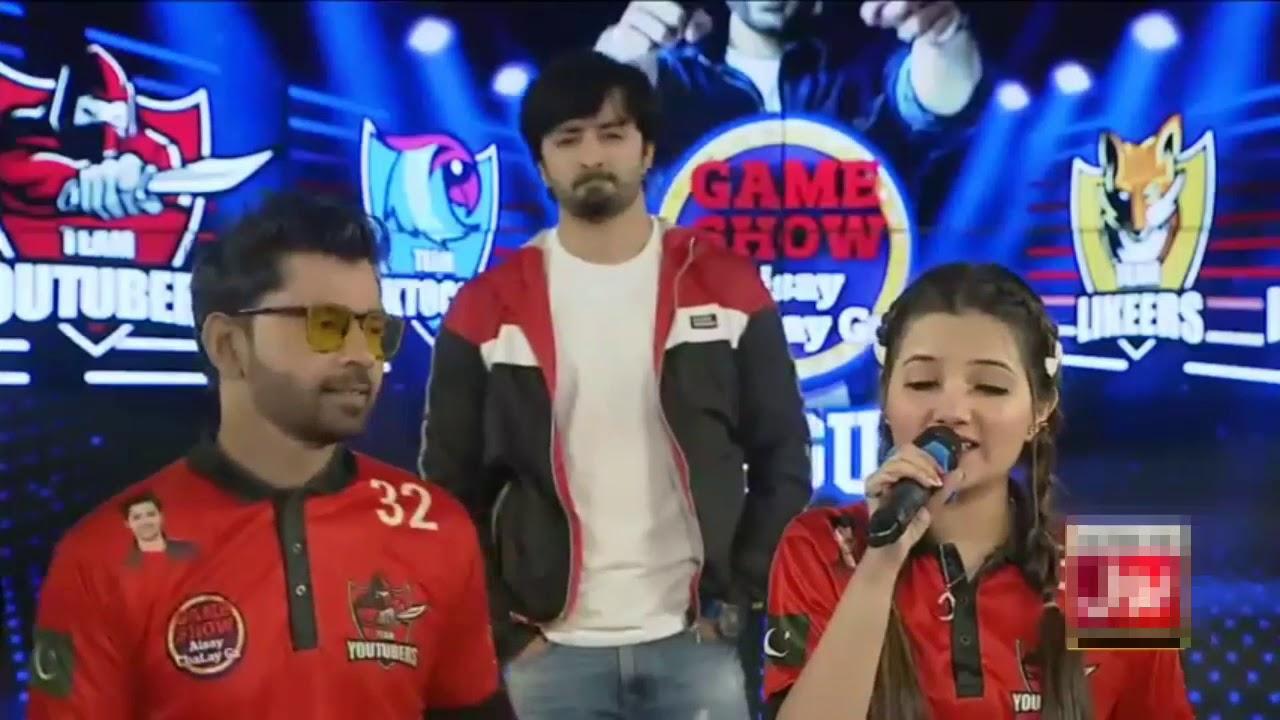 Download Rabeeca Aur Umair Na Gaya Duet Song Sammi Meri Waar In Game Show Aisay Chalega