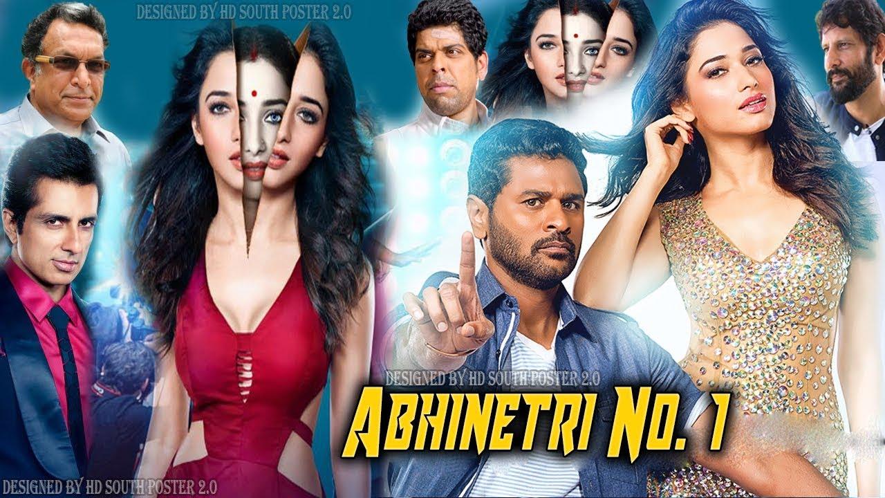 Image result for Abhinetri No. 1