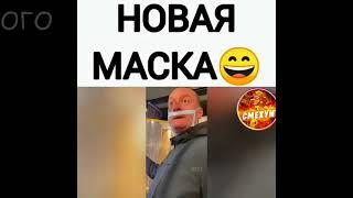 ЛУЧШИЕ ПРИКОЛЫ, РЖАЧ, УГАР, ТРЕШ