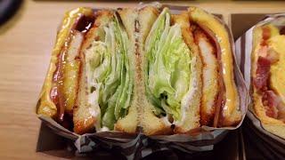 오늘 점심은 샌드위치 먹방입니다!!