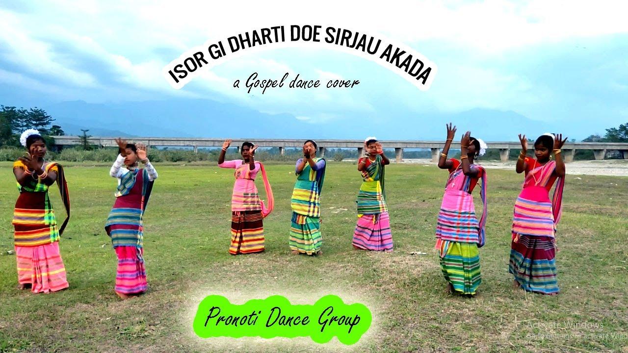 Download Isor Gi Dharti do    New Santhali video 2020    A Gospel dance cover