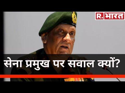 सेना से Owaisi को नफरत क्यों? देखिए 'ये भारत की बात' Republic Bharat पर