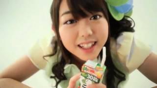 いっしょにこれイチ!! カゴメ 野菜一日これ一本 AKB48 峯岸みなみ.