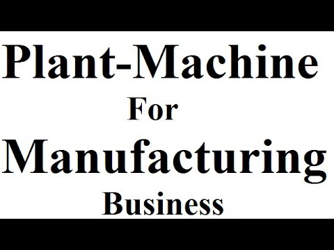 Machine for manufacturing industries! मशीन कैसे ख़रीदे ?(An inspiration for new Entrepreneurs)