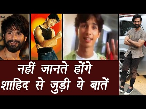 Shahid Kapoor use stepfather