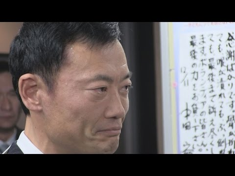 2014神奈川衆院選:18区中田宏さん(次世代)落選/神奈川新聞