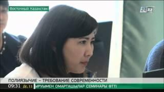 В 30-ти школах Казахстана началась апробация обновленных учебных программ