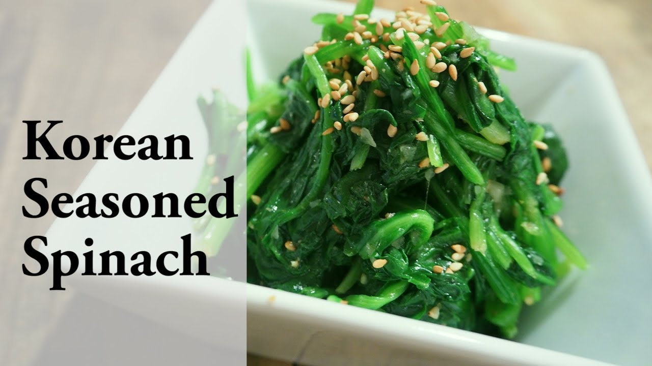 Korean Spinach Namul | 시금치나물 (ほうれん草のナムル ...