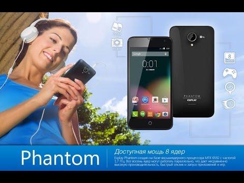 В нашем каталоге вы можете подобрать мобильный телефон эксплей. Заказать и купить мобильный телефон explay по привлекательной цене, можно.