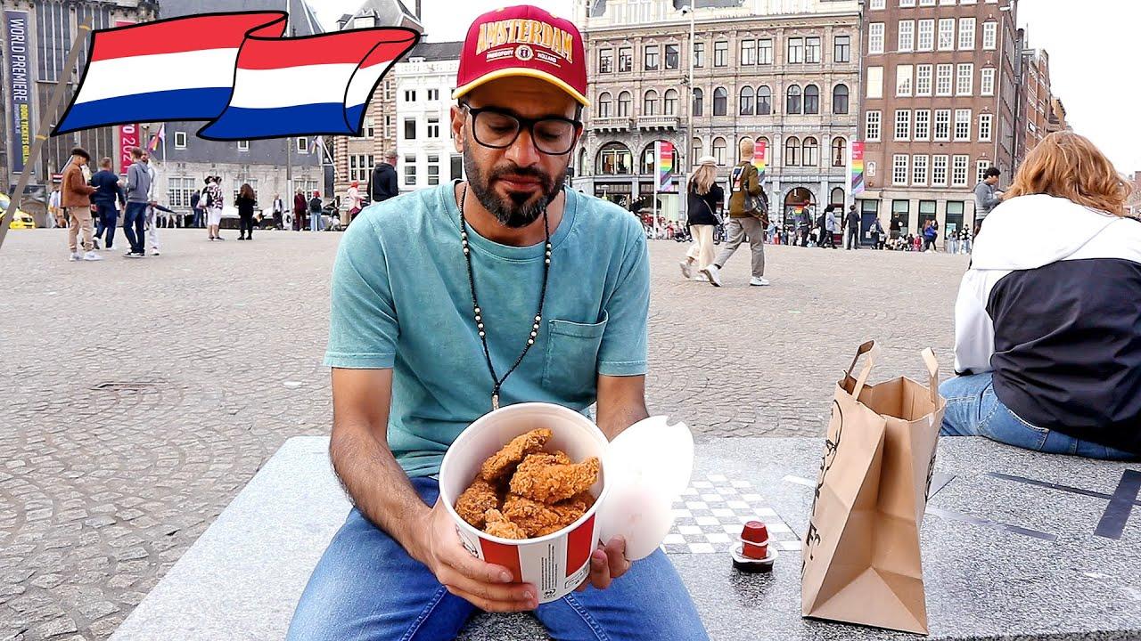 فلوق تجربة اكل دجاج كنتاكي في الساحة العامة وسط هولندا