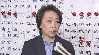 【HTBニュース】参院選比例で自民党の現職・橋本聖子さんが当選
