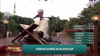 Adem Kemaneci - Furkan (50-59) Kuran'ı Kerim Tilaveti (Aşir)