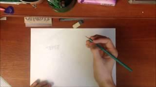 Бесплатный видео-урок по граффити