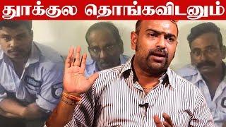 இவனுங்கள Marina-ல தூக்குல தொங்கவிடனும்! | Vaikunth | Chennai Horror