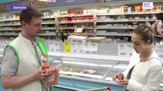 'Хрюши против' проверили магазин 'Пятерочка' в Одинцово