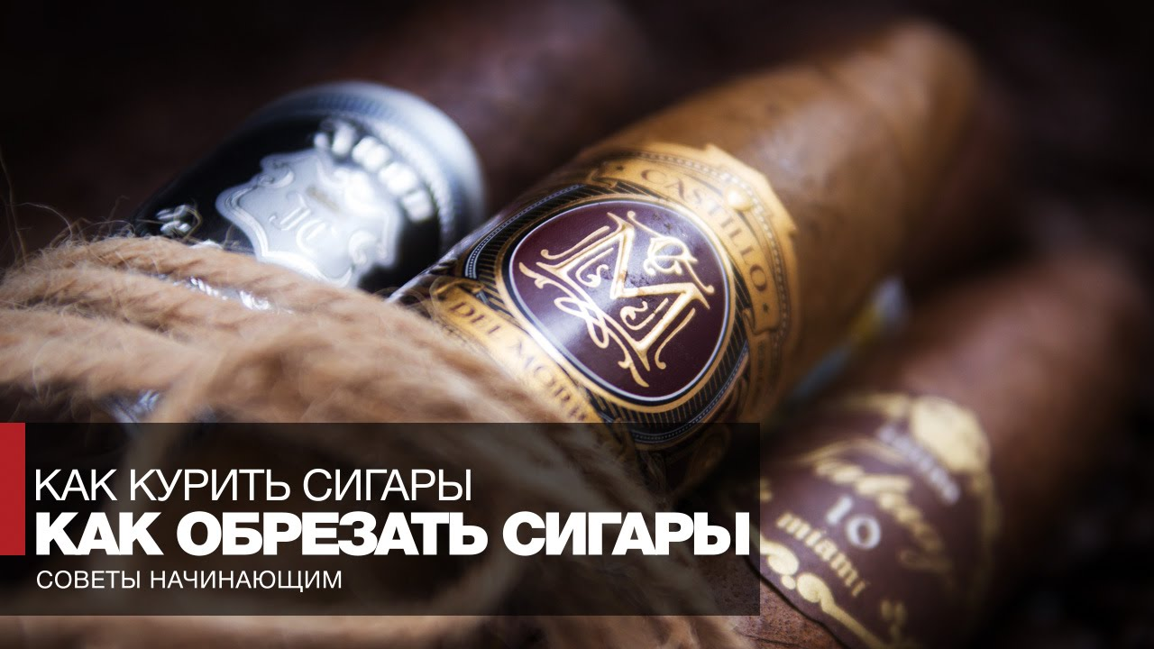 Find great deals on pinar del rio habano sun grown here at cigars international. Buy select macanudo boxes, get 10 macanudo cigars + lighter free!