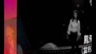 絕對經典版鳳飛飛好歌MV - 《巧合》