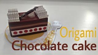 EASY CHOCOLATE CAKE TUTORIAL | CUTE ORIGAMI CAKE