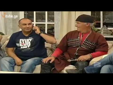 Svans Pirdapir Etershi Urekavs Telefoni - Namdvili Ambavi