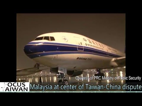 Why is Malaysia at center of Taiwan-China dispute?
