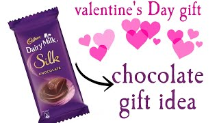 How to Gift Wrap Chocolate Bar/Gift Wrapping Ideas/DIY Gift Ideas for valentine's Day/ chocolate day