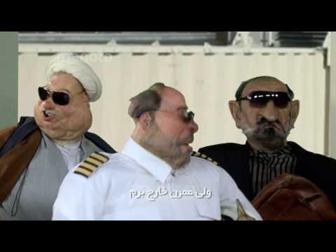شبکه نیم - بهترین موزیک ویدیوها / Shabake Nim - The best music videos