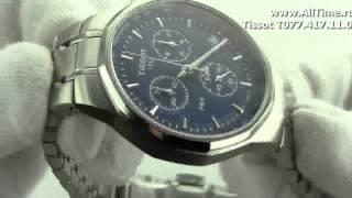 Мужские наручные швейцарские часы Tissot T077.417.11.041.00(, 2012-07-13T08:46:27.000Z)