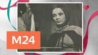 """""""Тайны кино"""": Звезды """"Советского экрана"""" 1960-х годов - Москва 24"""