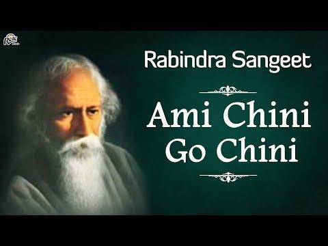 Top 8 Bangla Song 2017 - Ami Chini Go Chini - Subroto Acharja/Rabindranath Tagore - Tagore Sangeet