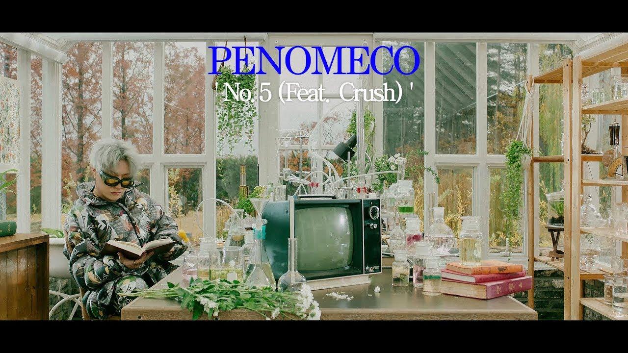 Imagini pentru penomeco no.5 crush