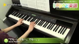 使用した楽譜はコチラ→http://www.print-gakufu.com/score/detail/88245...