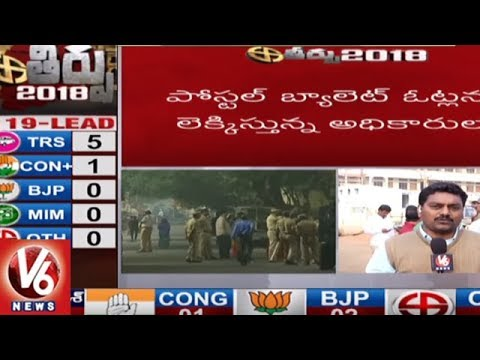 Counting Begins In Vikarabad For Telangana Assembly Elections 2018 | TS Results | V6 News