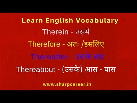 Learn use of There, Therein, Thereafter, Thereupon, Meanwhile etc | English Speaking for Beginners