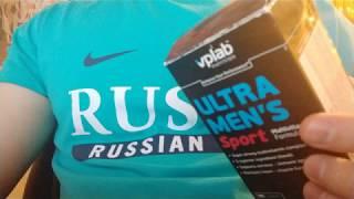 Гипервитаминоз. Чрезмерное употребление витаминных комплексов. VPlab Ultra Men's Sport, ЧАСТЬ 2.