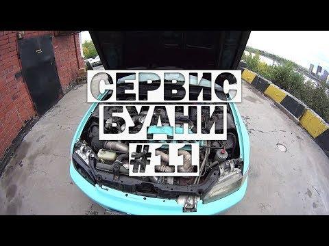 Honda Civic Турбо! Нелегальные гонки. Строим бюджетный корч. Сервис Будни #11