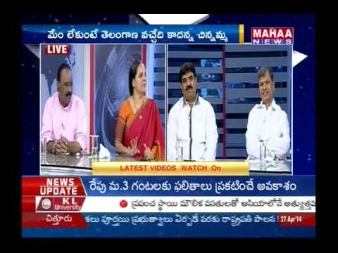 News and Views | Debate On Day By Day Change Politics -Mahaanews