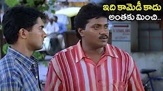 Sunil Ultimate Comedy Scenes   2019 Latest Telugu Comedy Scenes   Volga Videos